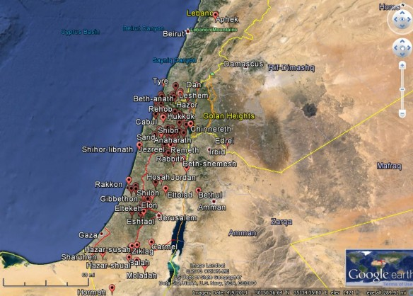 Israelites Inherit the Land (Joshua 19) http://scriptures.byu.edu/mapscrip/#josh/19