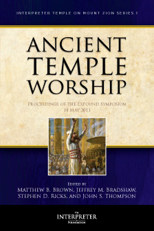 Ancient Temple Worship