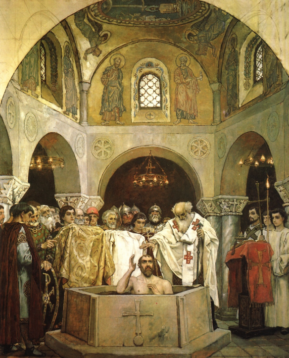 """Figure 21. Viktor Vasnetsov (1848–1926): The Baptism of Saint Prince Vladimir, 1890. """"Attendants hold Vladimir's golden royal robes, which he has removed, and the simple white baptismal robe, which he will put on."""""""